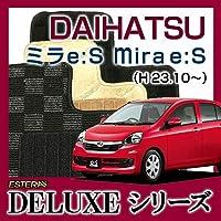 【DELUXEシリーズ】DAIHATSU ダイハツ ミラe:S Mira e:S フロアマット カーマット 自動車マット カーペット 車マット(H23.10~、LA310S) 4WD エデンベージュ ab-da-miraes-23la310s4wd-delebg