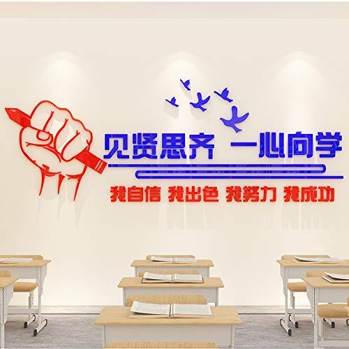 Lernslogan Acryl 3D Stereo Wandpaste Campuskultur Wandaufteilung Wandpaste Klassenzimmerdekorationspaste, 2402 Xiangxue - Hailan Dahong, Extra groß
