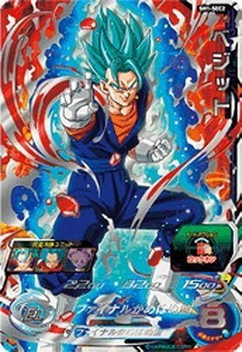 Dragon Ball Heroes SH1) Vegetto   SEC   SH1-SEC2