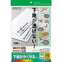 コクヨ カラーレーザー インクジェット ラベル 透けない KPC-SK170-20 Japan