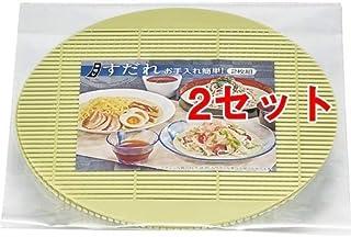 すだれ 樹脂製 ザルそば ナチュラル(2枚組*2コセット) ホーム&キッチン 調理器具 ザル・ボウル [並行輸入品] k1-57758-ak