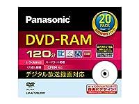 録画用3倍速DVD-RAMディスク 4.7GB(20枚パック)