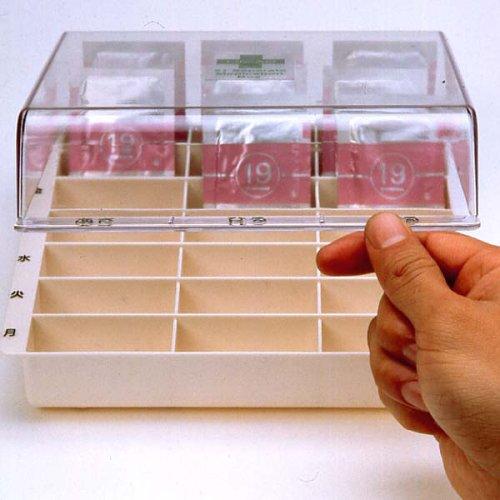 シンコーハンガーライフエイド『くすり整理ボックス(17020)』