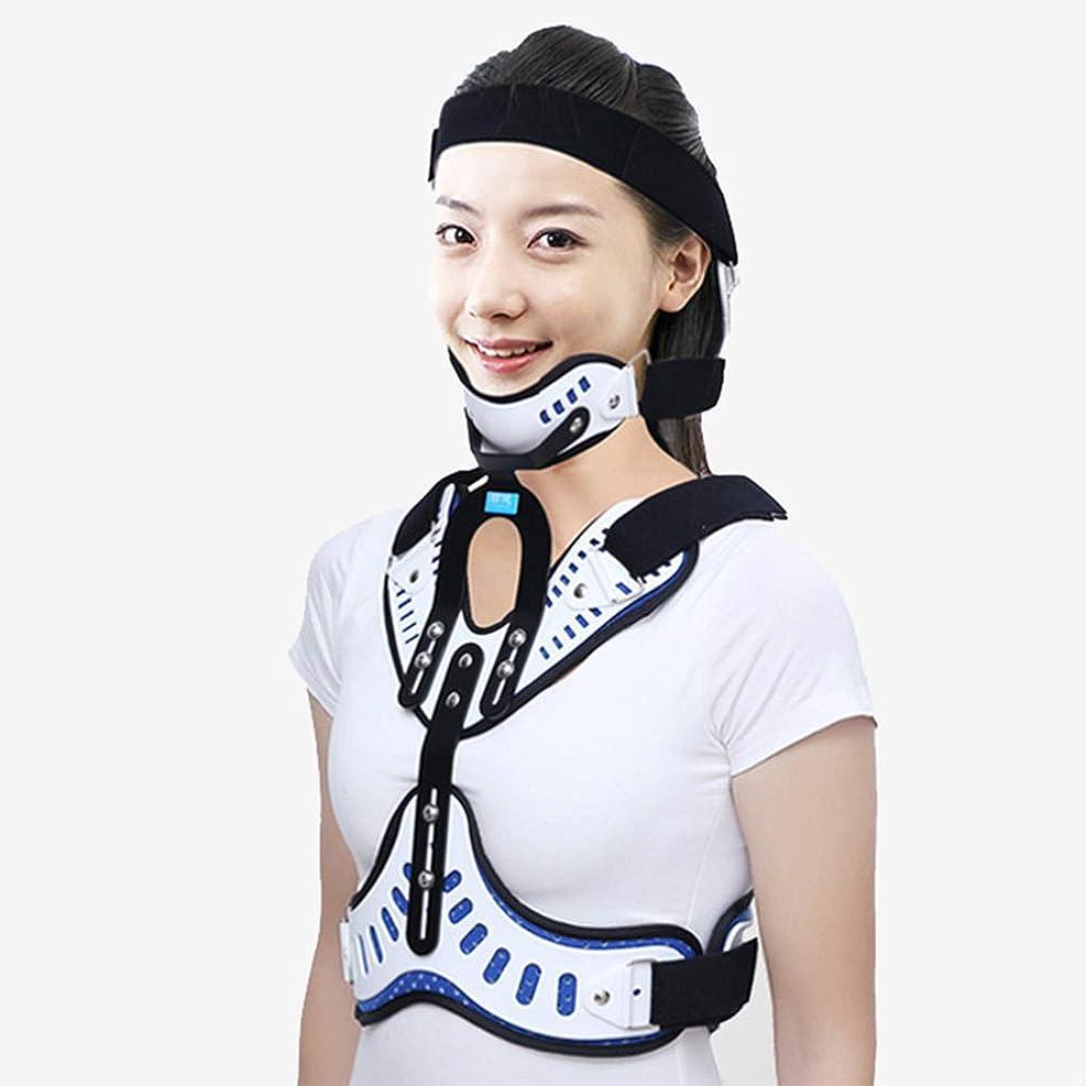 生産性抑制シード頭固定サポートブレース、調整可能な頸椎変形矯正装置、頸椎症/術後回復/肩背中の痛み