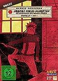 Naruto Shippuden - Die komplette Staffel 21, Box 1 [2 DVDs]