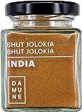 bhut jolokia Ottimo per preparare salse piccanti e per apportare un intenso sapore speziato ai vostri piatti
