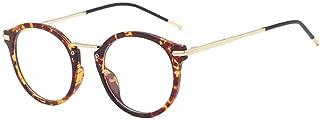 Aiweijia Men women Oval Full frame student Transparent lens Optical Eyewear