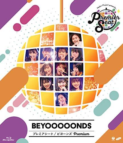 Hello! Project presents...『Premier seat』 BEYOOOOONDS premium (Blu-ray)