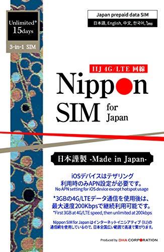 Nippon SIM for Japanプリペイドデータシム(標準版)高速3GB LTEデータを越えると無制限200kbps/ 15日間利...