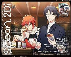 spoon.2Di vol.67 (カドカワムック 845)