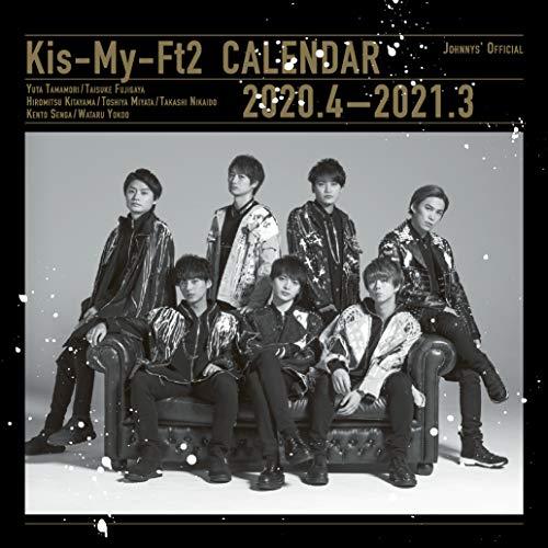 Kis-My-Ft2 オフィシャルカレンダー 2020.4-2021.3