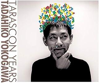 Tarascon Years