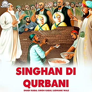Singhan Di Qurbani