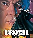 ダークマン2[Blu-ray/ブルーレイ]