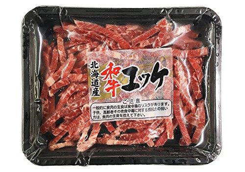 和牛ユッケ 50g 生食牛肉 黒毛和牛(北海道産) 真空 (1個)