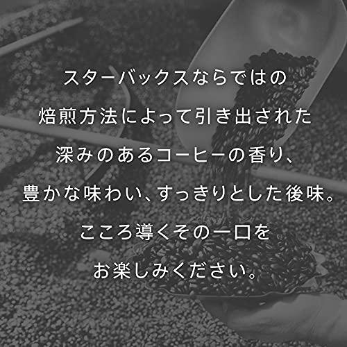 スターバックスブラックコーヒーショット165g×6本