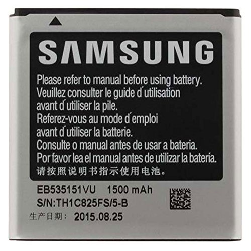 BATTERIA ORIGINALE PER SAMSUNG I9070 S ADVANCE LI-ION 3.7V 1500 -