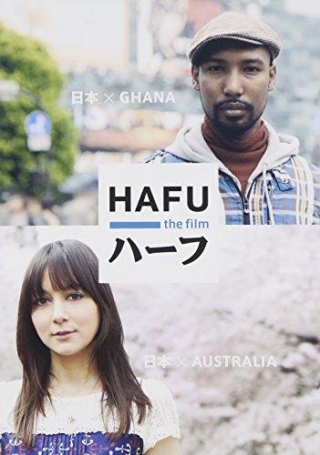 ハーフ [DVD]