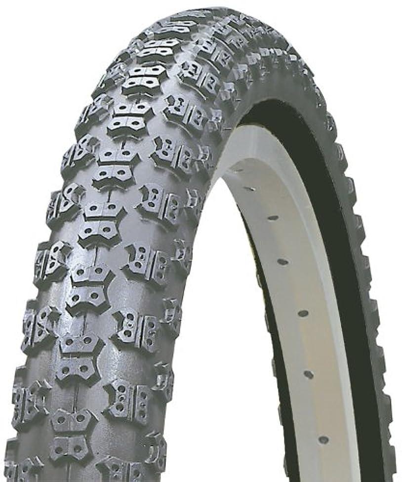 KENDA MX K50 BMX Bicycle Tire - 20 x 1.75 s16581486570495