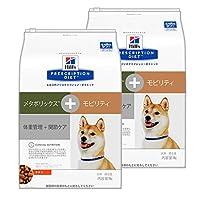 【2袋セット】ヒルズ 犬用 メタボリックス+モビリティ 体重管理+関節ケア ドライ 4kg