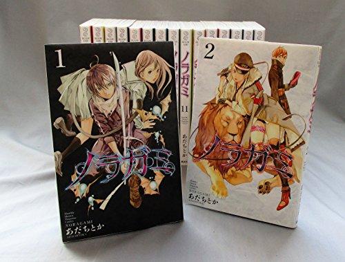 ノラガミ コミック 1-17巻セット (講談社コミックス月刊マガジン)