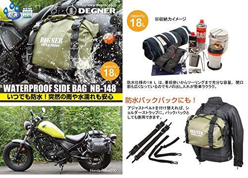デグナー『防水サイドバッグ』