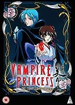 Vampire Princess Miyu Collection 2019
