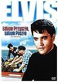 3 fusti, 2 bambole... e 1 tesoro! [DVD] (Audio italiano. Sottotitoli in italiano)