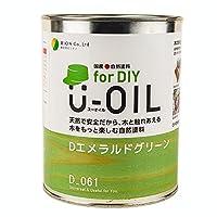 塗料 木材 国産 自然塗料 U-OIL ユーオイル for DIY 750ml ■エメラルドグリーン Z3K