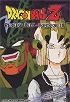 Dragon Ball Z: Perfect Cell - Hunt for 18 [DVD] [Import]