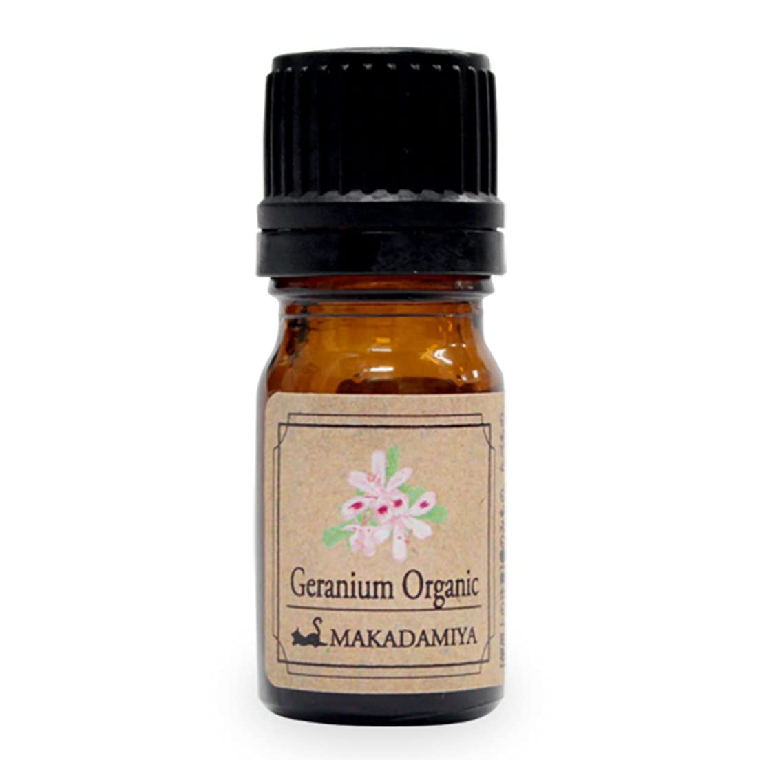 カニアジテーション人気ゼラニウム有機1ml 天然100%植物性 エッセンシャルオイル(精油) アロマオイル アロママッサージ aroma