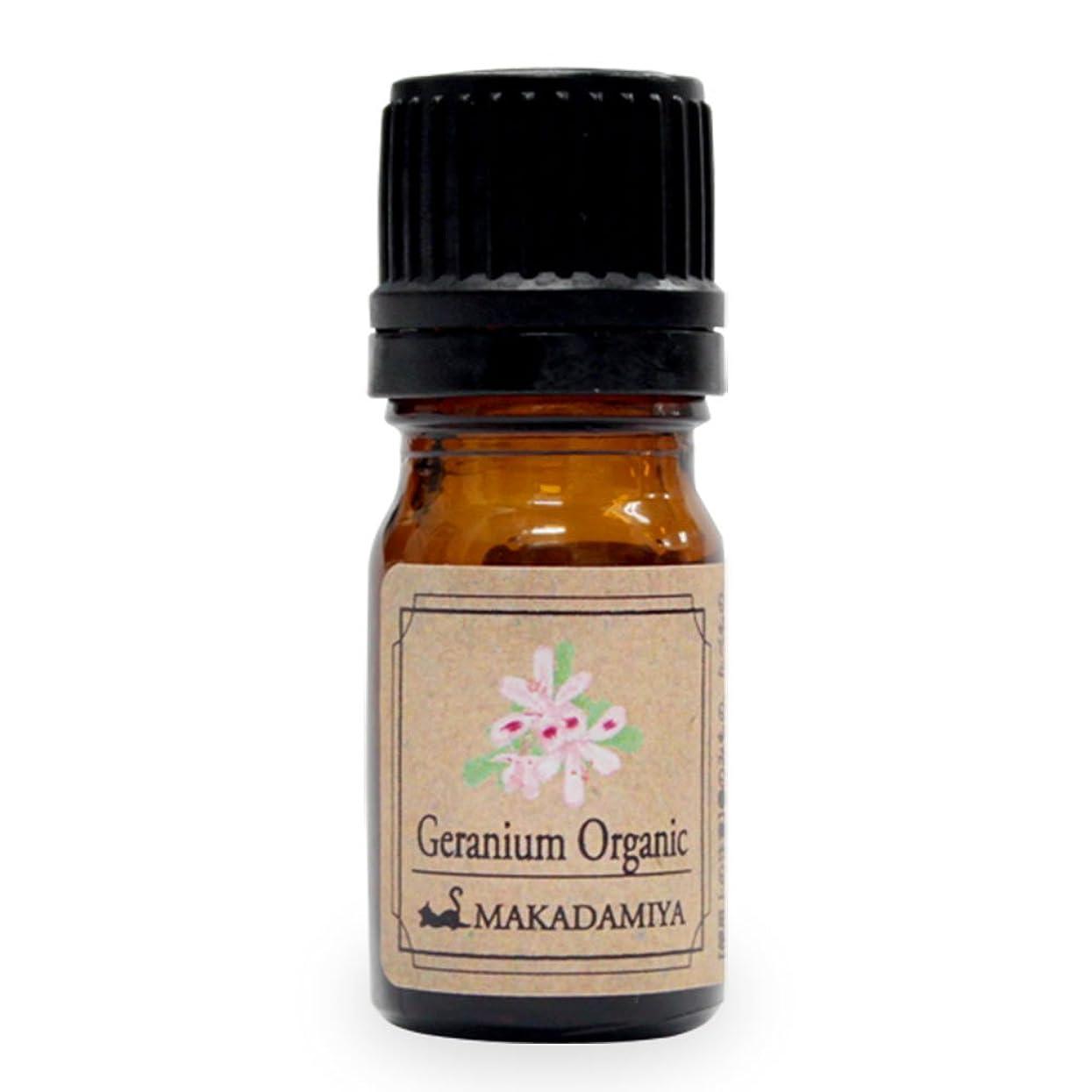 魅惑的な床を掃除する冬ゼラニウム有機1ml 天然100%植物性 エッセンシャルオイル(精油) アロマオイル アロママッサージ aroma
