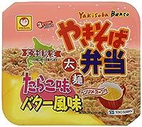 マルちゃん 【北海道限定】やきそば弁当 たらこ味バター風味 111g ×12個