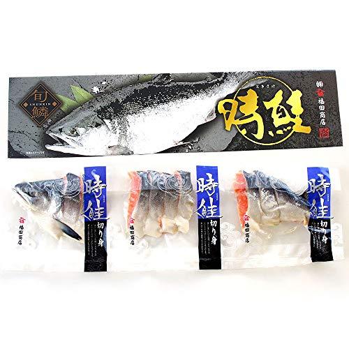 産直だより 北海道加工 時鮭(トキシラズ) 半身 1キロ 姿切身 (ロシア産)