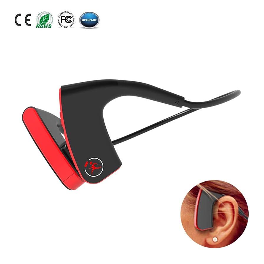 カロリー看板プロポーショナルSumeber 骨伝導ヘッドフォン お耳を解放しまして Bluetooth4.1 ワイヤレスヘッドセット チタン合金 防水 漏れ音防止 アウトドアスポーツ ジョギング マイク付き イヤホン Android Iphone Samsungに対応します (赤)
