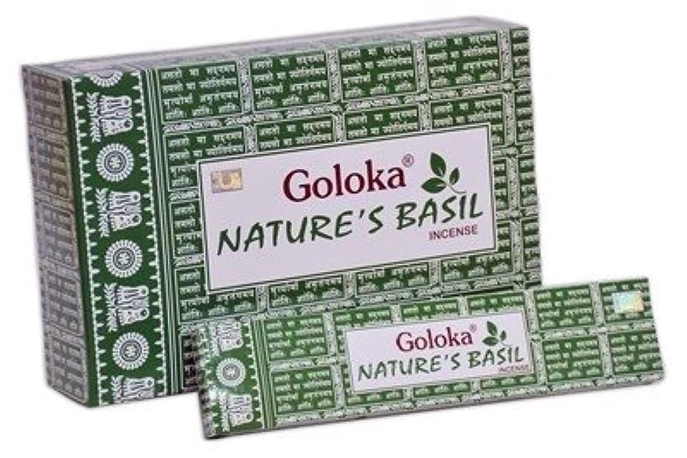 のためチーフ北米グリーンツリーGoloka Basil Incenseボックスの15グラム(約15?Sticks )
