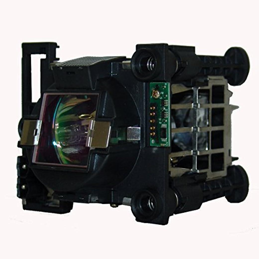 テクニカル移行口述AuraBeam Professional ProjectionDesign F32 SX+ Projector Replacement Lamp with Housing (Powered by Philips) [並行輸入品]