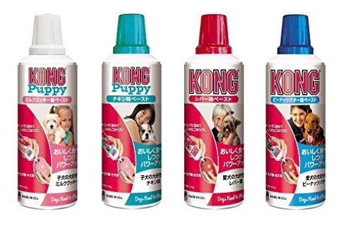 Kong(コング)犬用おもちゃコングXSサイズ
