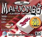 Mahjongg Platinum (Jewel Case)