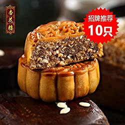 Chinese Food Mid-Autumn Festival Mooncake