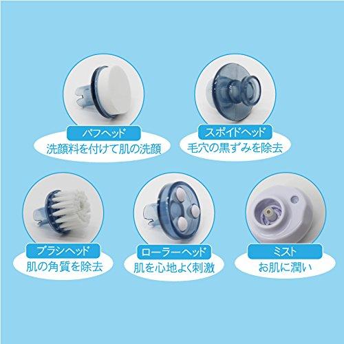 ヒロコーポレーション『電動洗顔ブラシセット(PRD-180402)』