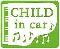 imoninn CHILD in car ステッカー 【マグネットタイプ】 No.42 ピアノ (黄緑色)