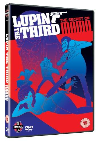 Lupin the Third: Secret of Mamo [Import anglais]