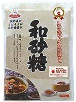 上野砂糖 和砂糖(国産100%) 20袋入 <250g×10袋×2>