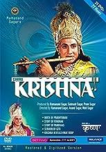 Shri Krishna - Set 2 Episodes 111 to 221