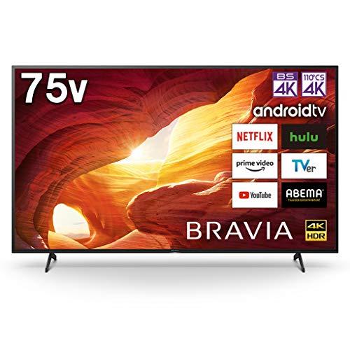ソニー 75V型 液晶 テレビ ブラビア KJ-75X8000H 4Kチューナー 内蔵 Android TV (2020年モデル)