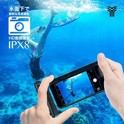 YOSH強化防水ケーススマホ用お風呂用最大7.5インチ対応水中撮影サイドボタンが押しやすいIPX8認定顔認証スマホ風呂海プール釣り雨潜水水泳旅行雪温泉など適用