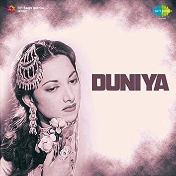Duniya (Original Motion Picture Soundtrack)
