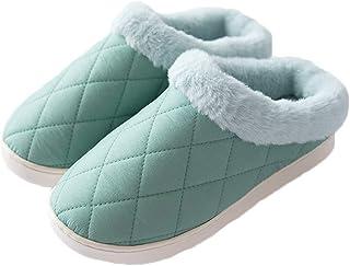 スリッパ あったか 冬 室内履き靴 メンズ レディース ルームシューズ おしゃれ 可愛い 高級感 洗える 暖かい フワフワ もこもこ 防寒対策 滑り止め付き 歩きやすく 通気 家族用