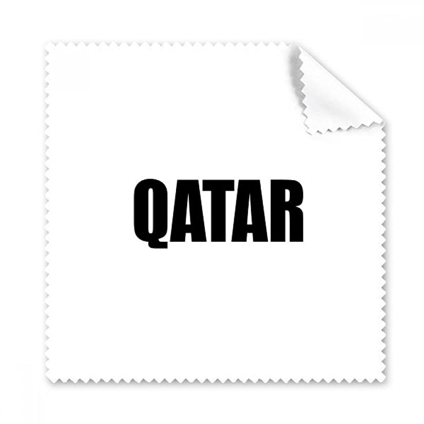 Qatar Country Name Black Glasses Cloth Cleaning Cloth Phone Screen Cleaner 5pcs Gift